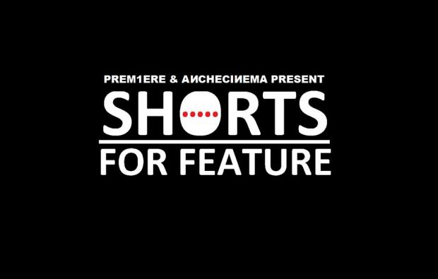 Logo Shorts for feature